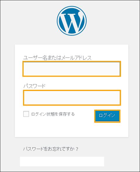 wp-creat-wp06-680