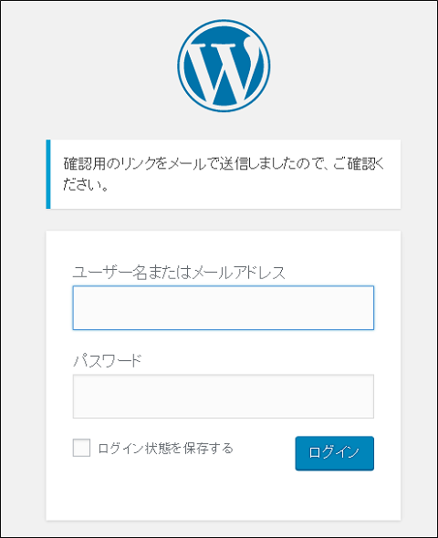 wp-creat-wp10-680