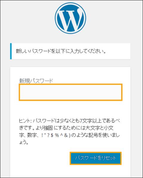 wp-creat-wp12-680