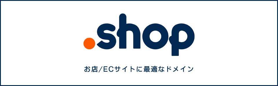 news_eyecatch_1028