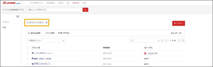 domain_ck1-680