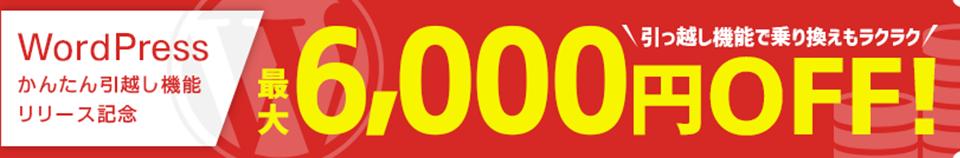 bn0921