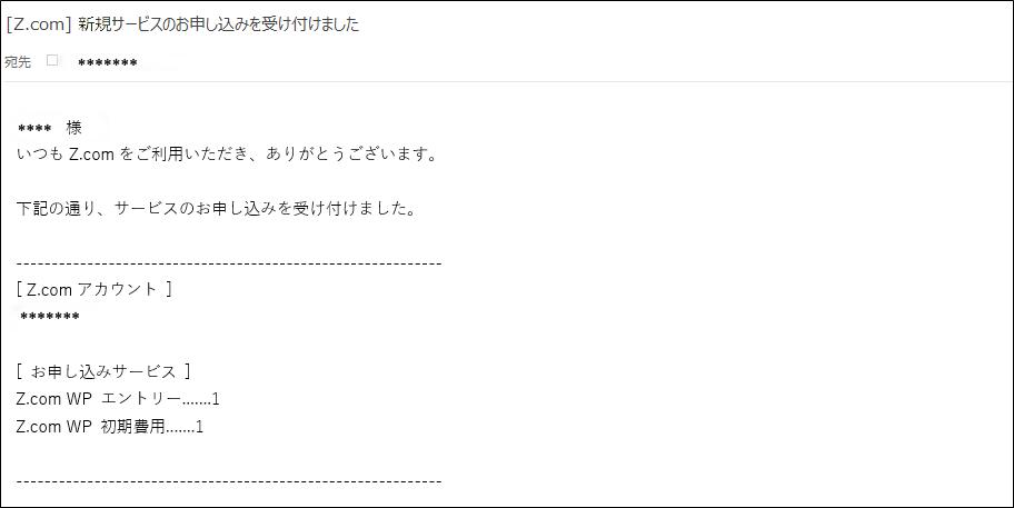 news0921mail-1