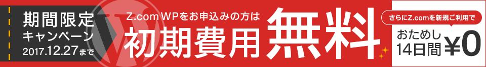 bn1017_news